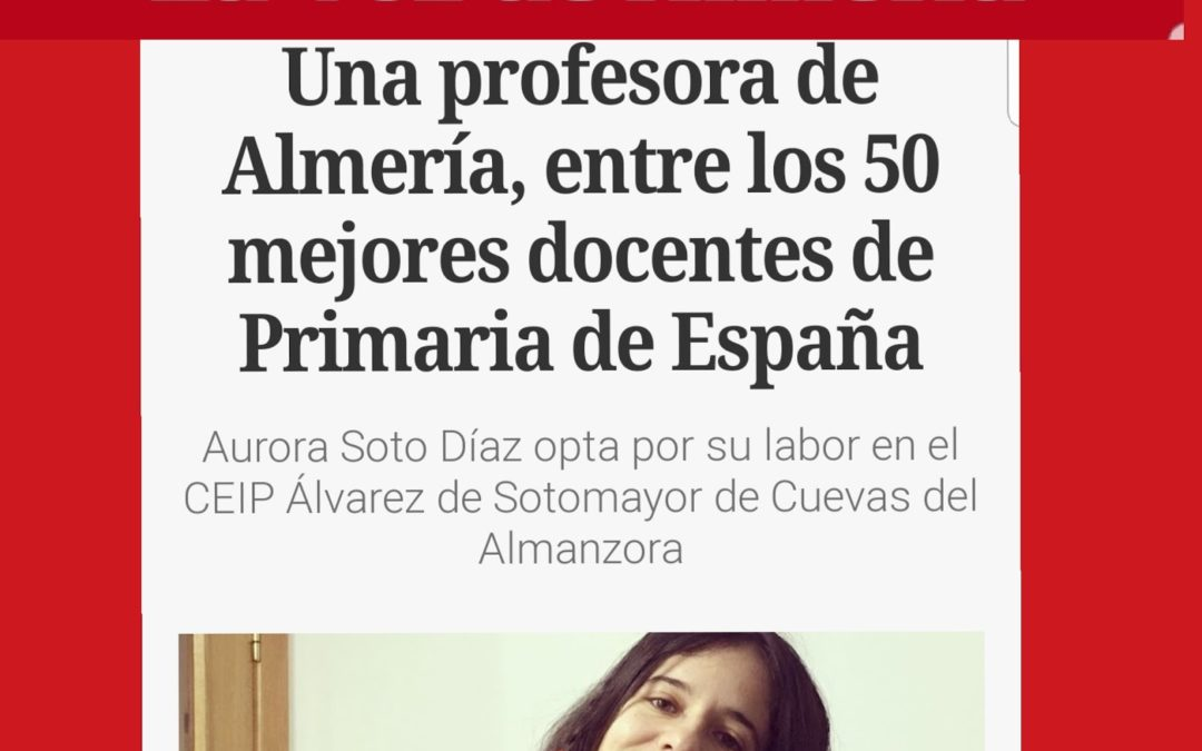 Aurora Soto Díaz finalista en los Premios EDUCA al Mejor Docente de España